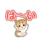 ちび猫 よく使うでか文字(個別スタンプ:29)