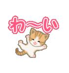 ちび猫 よく使うでか文字(個別スタンプ:30)