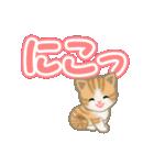 ちび猫 よく使うでか文字(個別スタンプ:31)