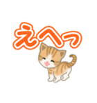 ちび猫 よく使うでか文字(個別スタンプ:32)