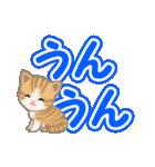 ちび猫 よく使うでか文字(個別スタンプ:33)