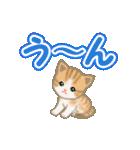 ちび猫 よく使うでか文字(個別スタンプ:34)