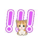 ちび猫 よく使うでか文字(個別スタンプ:39)