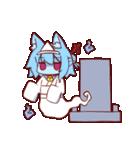ケモミミちゃんスタンプ(個別スタンプ:38)