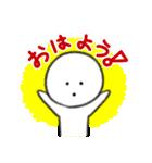 ボウリくん:日常(個別スタンプ:1)