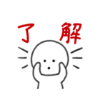 ボウリくん:日常(個別スタンプ:2)