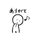 ボウリくん:日常(個別スタンプ:5)