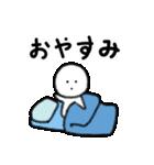 ボウリくん:日常(個別スタンプ:8)