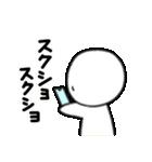 ボウリくん:日常(個別スタンプ:25)