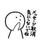 ボウリくん:日常(個別スタンプ:27)