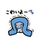 ボウリくん:日常(個別スタンプ:30)