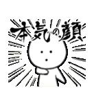 ボウリくん:日常(個別スタンプ:40)