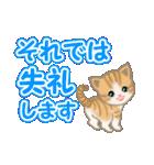 ちび猫 でか文字敬語(個別スタンプ:8)