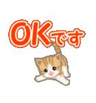 ちび猫 でか文字敬語(個別スタンプ:9)