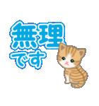 ちび猫 でか文字敬語(個別スタンプ:11)