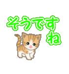 ちび猫 でか文字敬語(個別スタンプ:15)