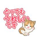 ちび猫 でか文字敬語(個別スタンプ:19)