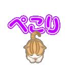 ちび猫 でか文字敬語(個別スタンプ:21)