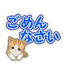ちび猫 でか文字敬語(個別スタンプ:22)