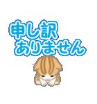 ちび猫 でか文字敬語(個別スタンプ:23)