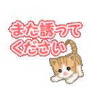 ちび猫 でか文字敬語(個別スタンプ:26)