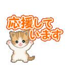 ちび猫 でか文字敬語(個別スタンプ:32)