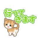ちび猫 でか文字敬語(個別スタンプ:38)