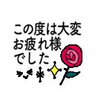 ミニフェイス&丁寧な長文set(個別スタンプ:02)
