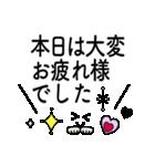 ミニフェイス&丁寧な長文set(個別スタンプ:03)