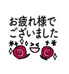 ミニフェイス&丁寧な長文set(個別スタンプ:04)