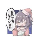 曳山まつりかのスタンプ(個別スタンプ:03)