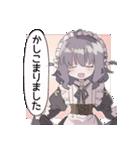 曳山まつりかのスタンプ(個別スタンプ:08)