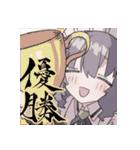 曳山まつりかのスタンプ(個別スタンプ:30)