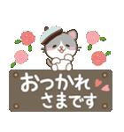 大人のための黒白猫♥北欧風挨拶スタンプ(個別スタンプ:4)