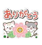 大人のための黒白猫♥北欧風挨拶スタンプ(個別スタンプ:10)