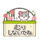 大人のための黒白猫♥北欧風挨拶スタンプ(個別スタンプ:21)