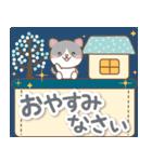大人のための黒白猫♥北欧風挨拶スタンプ(個別スタンプ:38)