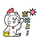 【毎日使える】ラクガキ調☆くまカップル(個別スタンプ:07)