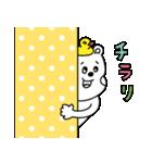 【毎日使える】ラクガキ調☆くまカップル(個別スタンプ:09)
