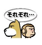 犬猿の仲間(個別スタンプ:01)