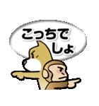 犬猿の仲間(個別スタンプ:02)