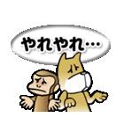 犬猿の仲間(個別スタンプ:03)