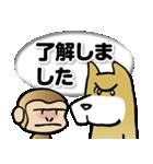 犬猿の仲間(個別スタンプ:05)