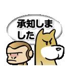 犬猿の仲間(個別スタンプ:06)
