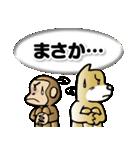 犬猿の仲間(個別スタンプ:09)