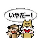 犬猿の仲間(個別スタンプ:10)