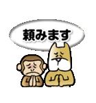 犬猿の仲間(個別スタンプ:11)