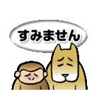犬猿の仲間(個別スタンプ:13)