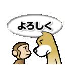 犬猿の仲間(個別スタンプ:14)