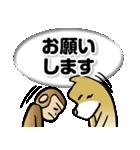 犬猿の仲間(個別スタンプ:15)